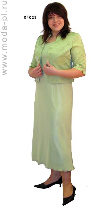Деловая Женская Одежда Из Польши