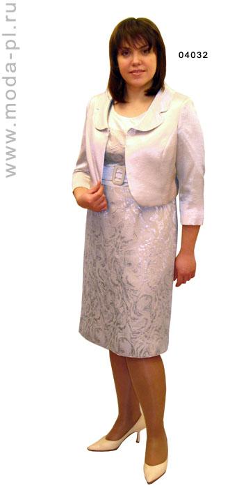 Женская Одежда Марго Польша